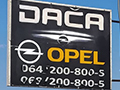 Auto otpad Opel Dača
